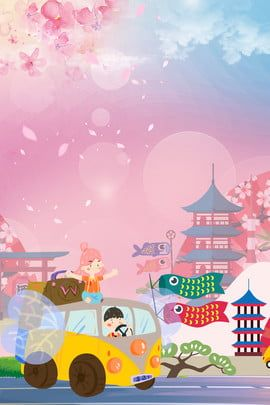 Creative Japan Fuji Mountain Tourism Cartoon Synthetic Background In 2021 Cherry Blossom Japan Japan Tourism Cherry Blossom Background