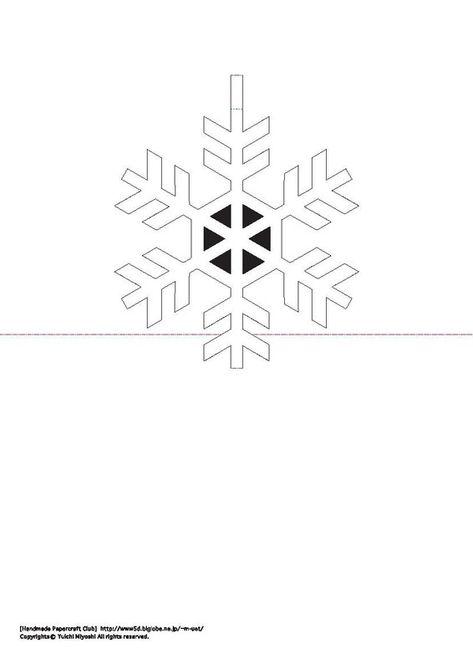 Выпускной, киригами открытки снежинка