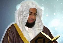 خالد الجليل Nun Dress Fashion Quran
