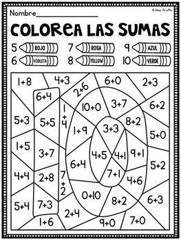 Colorea Las Sumas Color The Sums Fact Fluency Worksheets In Spanish Spanishfacts Matematicas Primero De Primaria Primeros Grados Matemáticas De Primer Grado