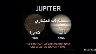 الارض المسطحة صور الكواكب المزيفة لناسا Nasa Blog Posts Incoming Call Screenshot