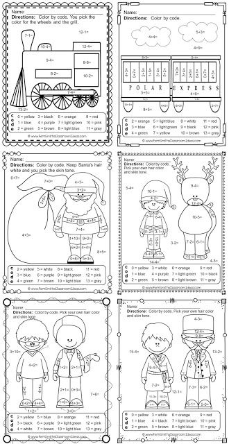 Christmas Polar Express Color By Number Subtraction And Addition Printables For Your Class Christmas Math Activities Christmas Math Christmas Math Games