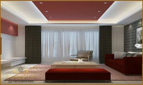 اسقف جبس بورد صالات كلاسيك In 2021 Interior Design Home Modern Decor