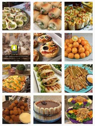 مدونة التقنية كيفية زيادة متابعين انستقرام 17 طريقة وفكرة واستراتيجية More Instagram Followers Instagram Followers Food