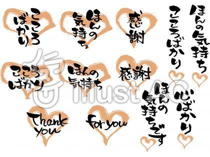かわいい デコ文字イラストレッスン 玄光社mook Mizutama しまだひろみ たかはしなな 本 通販 Amazon デコ 文字 玄光社 イラスト