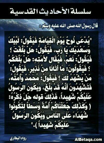 Pin By عالم التذوق الفنى On شيباني Islamic Quotes Quran Islamic Quotes Islam Quran