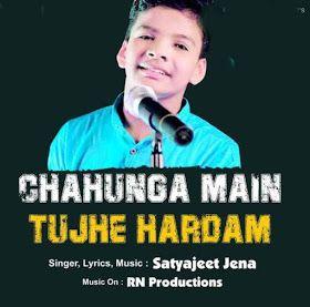 Chahunga Main Tujhe Hardam Mp3 Song Download In 2020 Mp3 Song Download Mp3 Song Songs