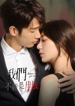 Watch dating on earth korean movie jack black dating