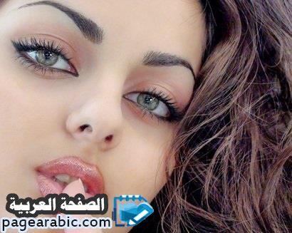 صور ماهلاغا جابري من هي ويكيبيديا صور بنات ايرانية 2020 Mahlagha Jaberi Hot Sauce Bottles Sauce Bottle Ada Khan