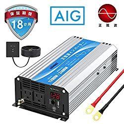サブバッテリーシステム S1200 Super 容量1380wh 出力1200w正弦波 Popo工房 正弦波 カーオーディオ インバーター