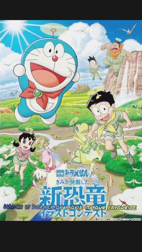 Doraemon movie