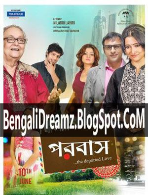 Bojhena shey bojhena bengali movie mp3 song download crisepro.
