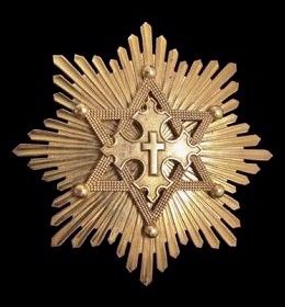 Order of Solomon's Seal - Chest Star in 2020 | Ethiopia, History ...