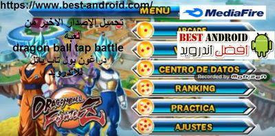 تحميل الإصدار الاخير من لعبة Dragon Ball Tap Battle Apk دراغون بول تاب باتل للاندرويد موبايل مهكرة Dragon Ball Best Android Battle