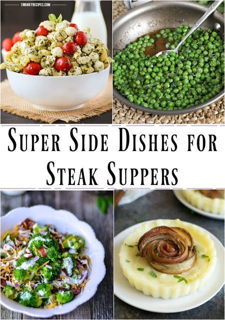 Pin On Side Dishes To Go With Bbq