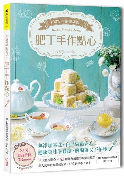 坊 幸福 点心 【幸福点心坊】札幌・台湾・香港料理