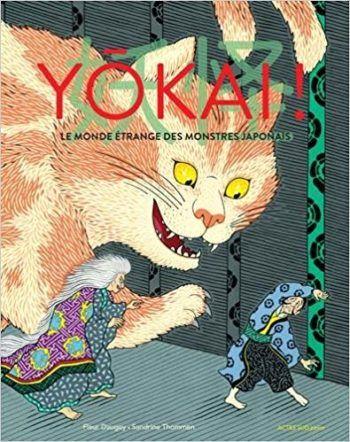 Mon Avis Sur Yokai Le Monde Etrange Des Monstres Japonais Mon Autre Reflet Japon Monstre Legende Japonaise