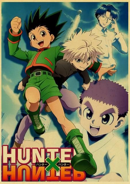 Hunter x Hunter Retro Posters - 42X30 CM / E170 7