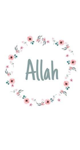 Pin Oleh Tazkya Di Tawakkul Seni Islami Seni Islamis Allah