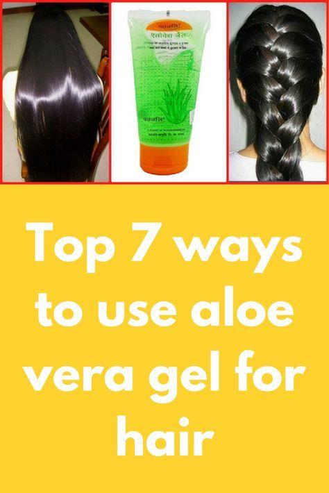 Top 7 Ways To Use Aloe Vera Gel For Hair With Images Aloe Vera