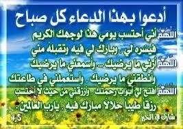 ادعية اسلامية دينية مكتوبة صور ادعية اسلامية شاملة لجميع الاغراض مكتبة الدعاء بالصور Prayer Times Arabic Calligraphy Calligraphy