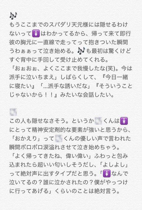 透 一郎 時 夢 小説 無