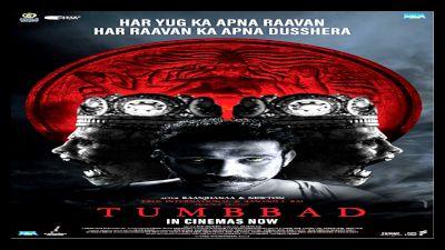Tumbbad 2018 Set In Tumbbad In The 1920s The Story Revolves