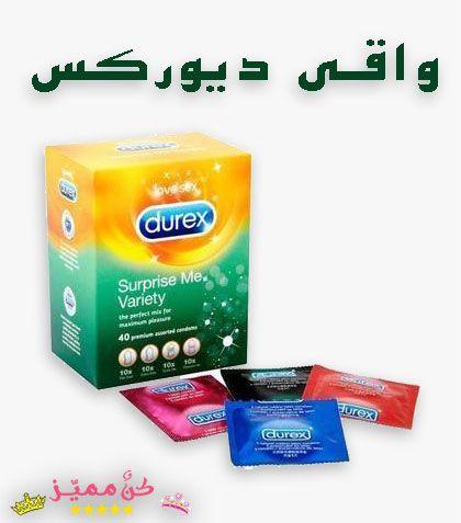 منتجات ديوركس لعلاقة حميمة ممتعة و صحية المزلق و الواقي و جل المساج Durex Products For An Intimate And Healthy Relat Durex Toothpaste Personal Care