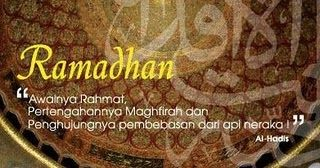 بسم الله الرحمن الرحيم Dengan Nama Allah Yang Maha Pemurah Lagi