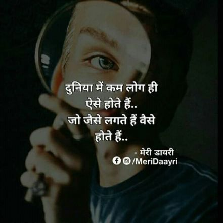 Funny Relationship Quotes Hindi 32 Ideas Movie Quotes Funny Funny Relationship Funny Relationship Quotes