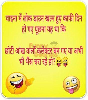 Logo For Joke In 2020 Best Funny Jokes Funny Jokes Jokes