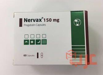 نيرفاكس Nervax لعلاج الصرع والتوتر Capsule Convenience Store Products