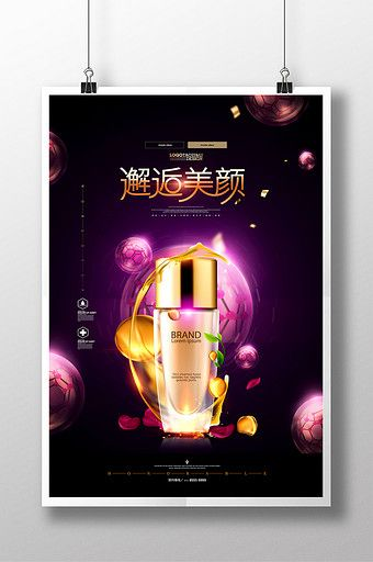 Over 1 Million Creative Templates By Pikbest Beauty Posters Skincare Video Beauty Products Photography