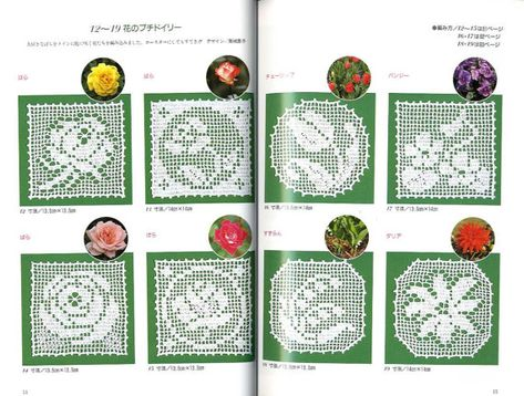 BEAUTIFUL LACE VOL 2 Japan Crochet Lace Pattern Book