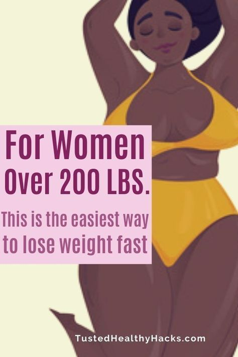 How to lose weight fast. Weight loss tip from 40 year old mom who used to weigh 200 pounds |tips to lose weight faster | best way to lose weight fast | lose weight really fast | diets to lose weight fast | how to get fit fast #loseweight #skinny #losebellyfat #howtoloseweight #fitness