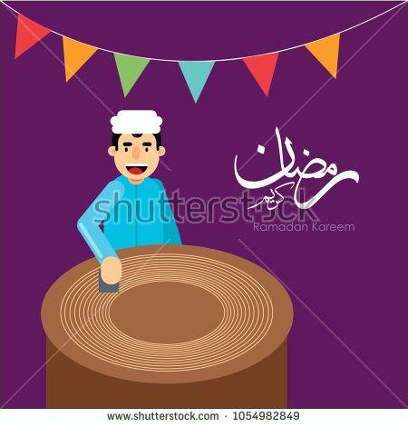 Arabic Kunafa Maker Man Ramadan Kareem Greeting Card Flat Illustration Ramadan Kareem Pictures Ramadan Kareem Ramadan