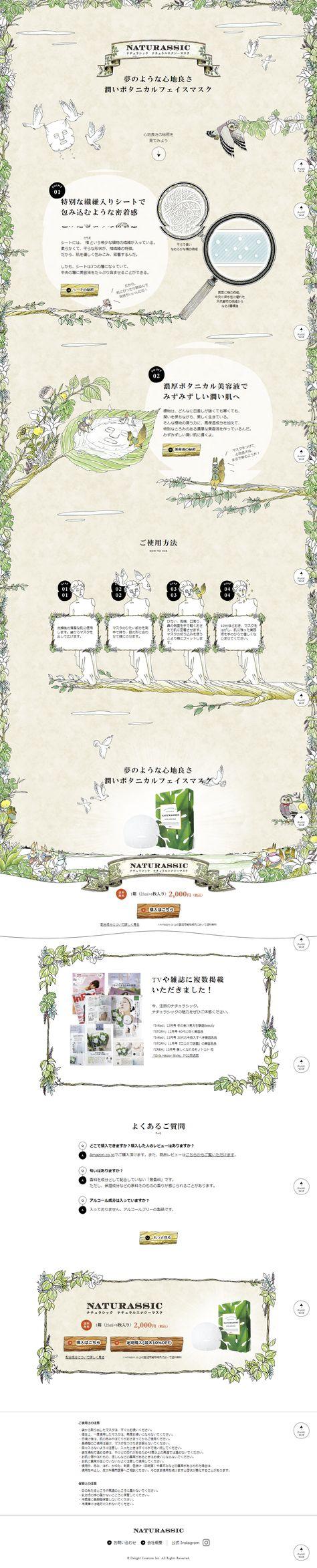 list of pinterest ホームページ かわいい pictures & pinterest