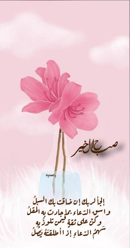 صباح الخير Movie Posters Art Poster