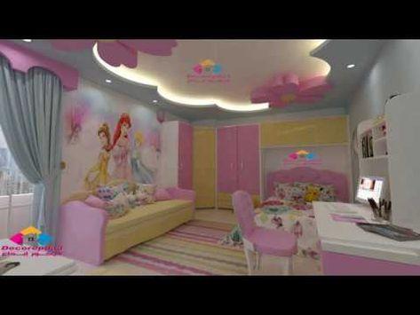 ديكورات جبس غرف نوم اطفال 2020 2021 Youtube In 2021 Kids Bedroom Designs Modern Kids Bedroom Girls Bedroom Themes