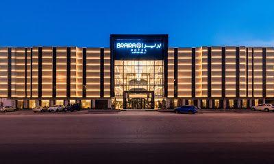 Saudi Arabia Job Openings At Braira Hotels Resorts Hotel Resort Hotels And Resorts