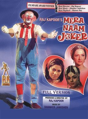 mera naam joker 1970 hindi in hd einthusan