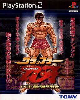 Grappler Baki: Baki Saidai no Tournament JPN ps2 iso rom