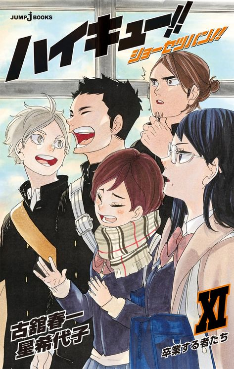 Poster Anime, Poster Art, Cute Poster, Poster Prints, Poster Ideas, Me Anime, Girls Anime, Manga Anime, Anime Art