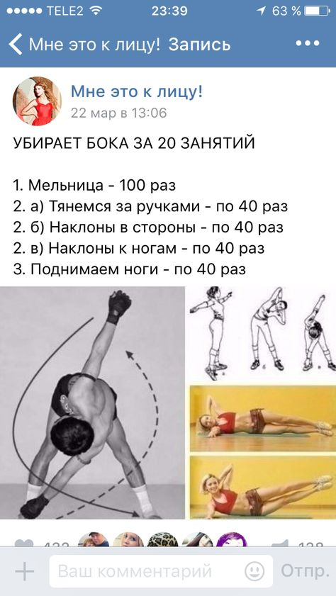 Упражнения тянемся за ручками фото