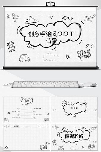 Ppt Nền Sang Tạo Bằng Tay Powerpoint Pptx Tải Xuống Miễn Phi Pikbest Powerpoint Background Powerpoint Concept Web