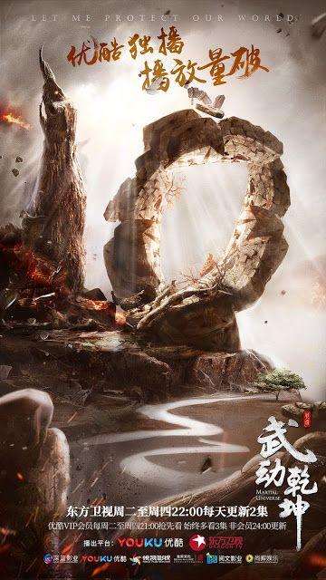 web traffic stats story of yanxi palace takes the crown online dramapanda martial universe movie universe