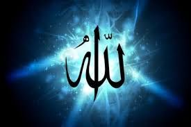 صور الله بحث Google Name Wallpaper Allah Kaligrafi Allah