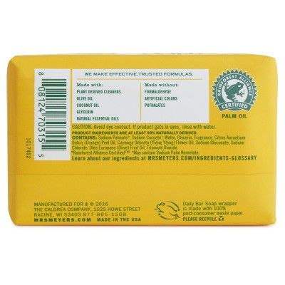 Mrs Meyer S Honeysuckle Daily Bar Soap 5 3oz Daily