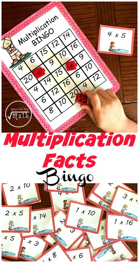 These fun multiplications games are a wonderful way for children to practice their multiplication facts. The children solve multiplication expressions and cover them up on their game board. Multiplication & Division for Kids Multiplication Facts Practice, Math Facts, Multiplication Strategies, Math Fractions, Math Resources, Math Activities, Division Activities, Math Board Games, Fun Games