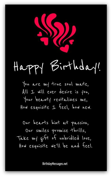 Romantic Birthday Poems - Page 2